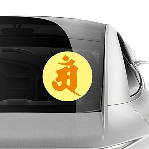 Buddhism Religion Buddhist Yellow Sanskrit Am Character Figure Round Illustration Pattern Car Sticker on Car Styling Decal Motorcycle Stickers for Car ()