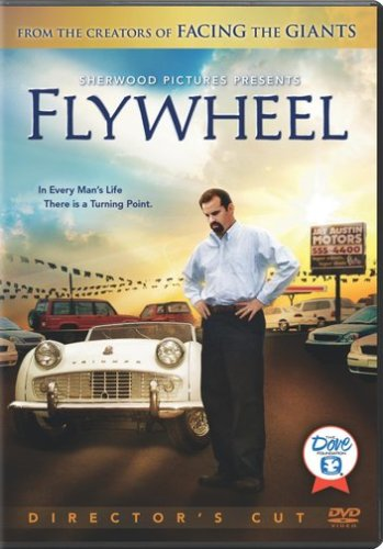 dvd flywheel - 1