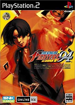 amazon the king of fighters 94 re bout 通常版 ゲーム