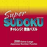 japanese number puzzles - Super Sudoku: 200 Extra-Large Japanese Number Puzzles