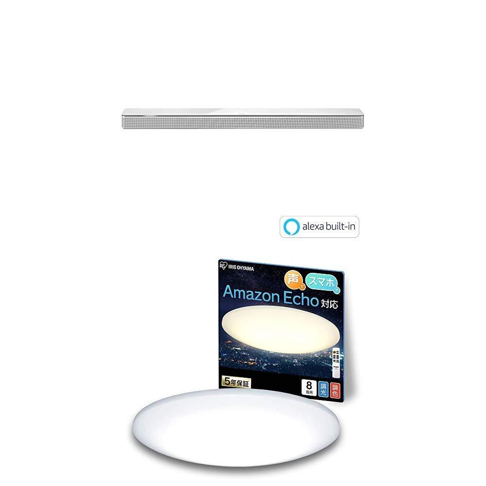 BOSE SOUNDBAR 700 ワイヤレスサウンドバー アークティックホワイト + アイリスオーヤマ LEDシーリングライト CL8DL-6.0UAIT セット B07SD1F2VC