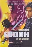 Fudoh The Next Generation (1996) NL Import deutscher Ton UNCUT OOP
