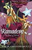 Kamadeva the God of Desire