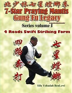 Amazon com: Praying Mantis Kung Fu - Bong Bo Kuen: Movies & TV