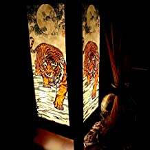 Moon & Tiger Handmade Asian Oriental Wood Light Night Lamp Shade Table Desk Art Gift Home Vintage Bedroom Bedside Garden Living Room; Free Adapter; Canada Plug Only #198