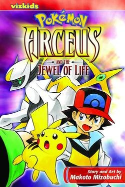 Pokemon Arceus And The Jewel Of Life Gn (Arceus And The Jewel Of Life English)