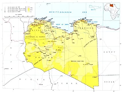 Amazon com: LIBYA  Libya