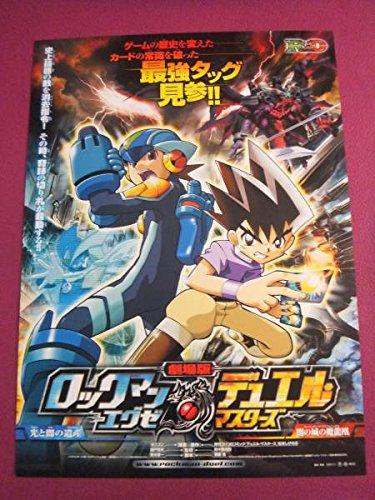 E3858アニメゲームポスターロックマンエグゼデュエルマスターズ
