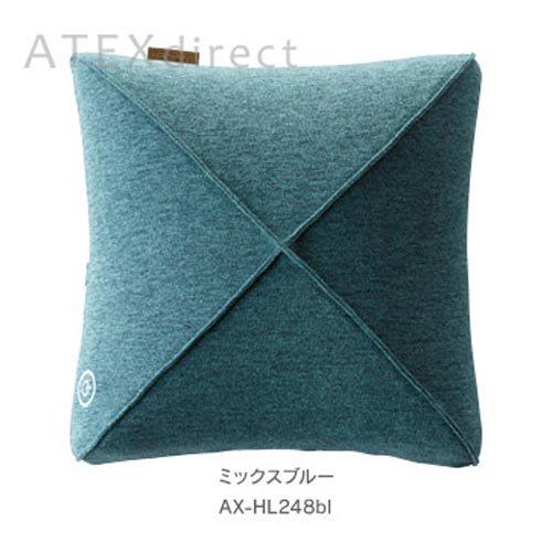 Atex Lourdes Massage Cushion ATEX LOUrde Massage CUSHION M cordless mix Blue / AX-HL248bl [cordless with M size heater]