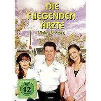 Die fliegenden Ärzte - Die zweite Staffel [7 DVDs]