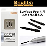 Replacement Tips Refill for Microsoft Surface Pro 4 Touch Pen Stylus Set of 2