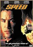 スピード [DVD]