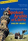 A Pocket Dictionary of the Spoken Arabic in Cairo, Virginia Stevens and Maurice Salib, 9774248392