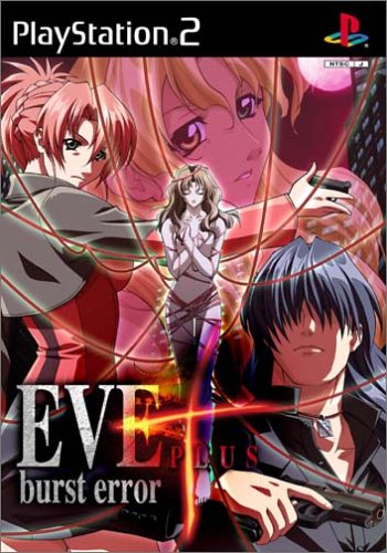 EVE burst error PLUS [Japan Import]