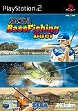 Sega Bass Fishing Duell