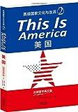 ThisIsAmerica:美国(英语国家文化与生活2)(出囯留学英文版)