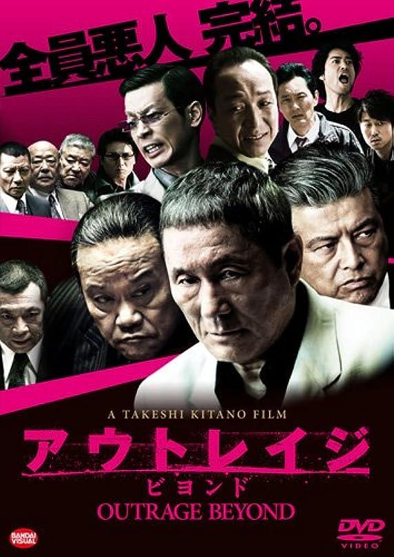 コーヒーミサイル市場制覇 [DVD]