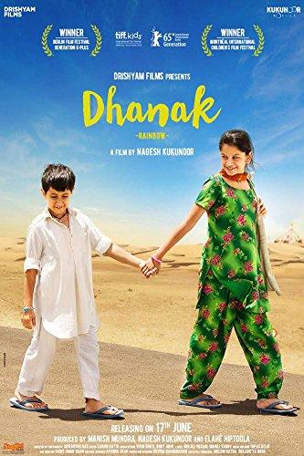 Dhanak Video CD