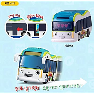 Amazing Peaunt The Little Bus Tayo Korean Animation Cartoon TV Character New boy gilr kids Christmas Gift Korea Iconix: Toys & Games