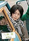 プリンスシリーズ 八神蓮 -Be Crazy- [DVD]