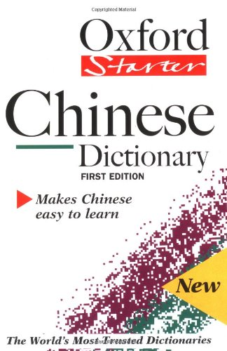 Oxford Starter Chinese Dictionary (Oxford Starter Dictionaries)