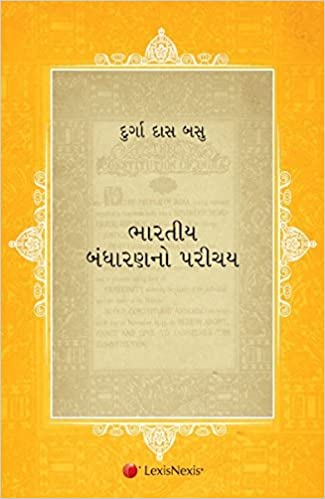 Introduction To The Constitution Of India Pdf