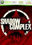 Shadow Complex - Xbox 360 / Xbox One Digital Code