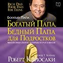 Rich Dad Poor Dad for Teens: The Secrets about Money--That You Don't Learn in School! [Russian Edition] Audiobook by Robert T. Kiyosaki Narrated by Stanislav Ivanov
