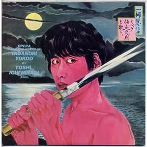 Toshi Ichiyanagi - Opera