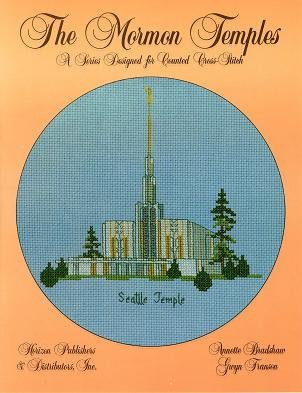 The Seattle Temple (Cross-stitch Pattern) (Cross Stitch Seattle)