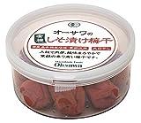 Organic basil pickled plum 170g of Osawa