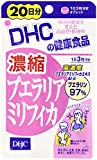 Cheap DHC Supplements Concentrated Pueraria – 20 days 60 gain