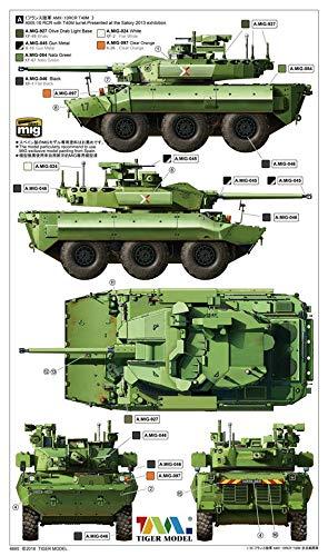 Modellino Tiger Model TM4665 multicolore