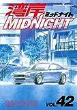 Wangan Midnight (Volume 42)