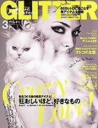 GLITTER(グリッター) 2015年 03 月号 [雑誌]