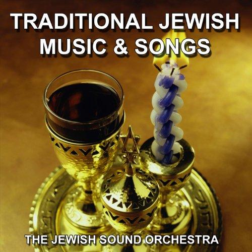 Bar Mitzvah Dance -