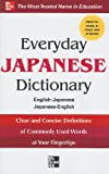 Everyday Japanese Dictionary, Collins, 0071768785