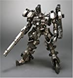 Kotobukiya - Armored Core figurine Fine Scale Model Kit 1/72 Crest CR-C90U3 D