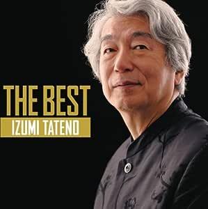 Izumi Tateno