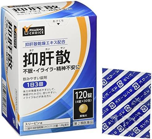 肝 散 副作用 抑