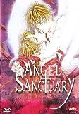 Angel Sanctuary - Int??grale VOSTF