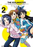 [Amazon.co.jp Limited]THE IDOLM@STER [2]