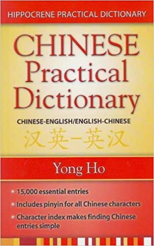 Amazon com: Chinese-English/English-Chinese (Mandarin
