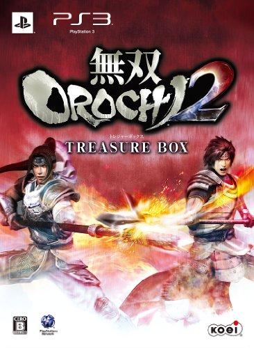 Musou Orochi 2 [Treasure Box] [Japan Import]