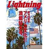 2020年5月号 LNG オリジナル Lightning ロゴ入り フリマトートバッグ