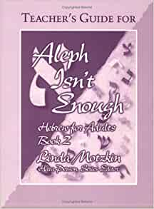 2 adult aleph book enough guide hebrew isnt teacher
