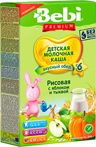 Bebi Rice Milk Cereal for Babies with Apple and Pumpkin from 6 months 200g from Europe