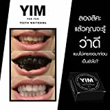 YIM FOR FUN TEETH WHITENING CHARCOAL NATURAL TOOTH POLISH 100% 50 g by YIM FOR FUN