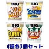 日清 カップヌードル BIG(ビック) 4種 各3個セット(計12個)