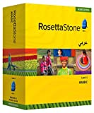Rosetta Stone Homeschool Arabic Level 1 including Audio Companion